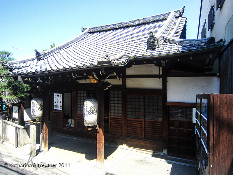 Teehaus in Gion
