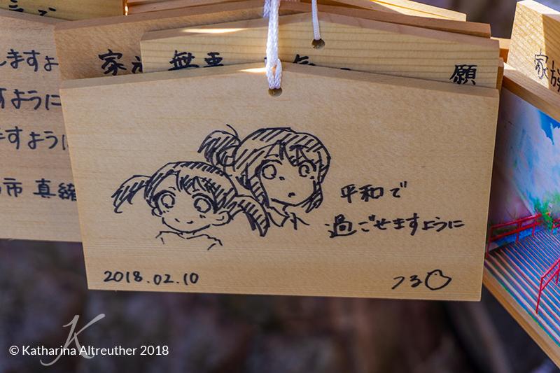 Suga-Schrein in Tokio