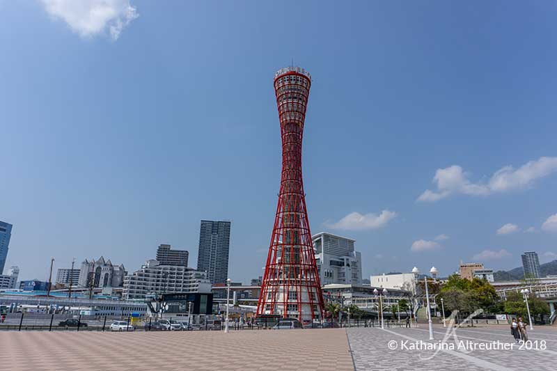 Kōbe Port Tower
