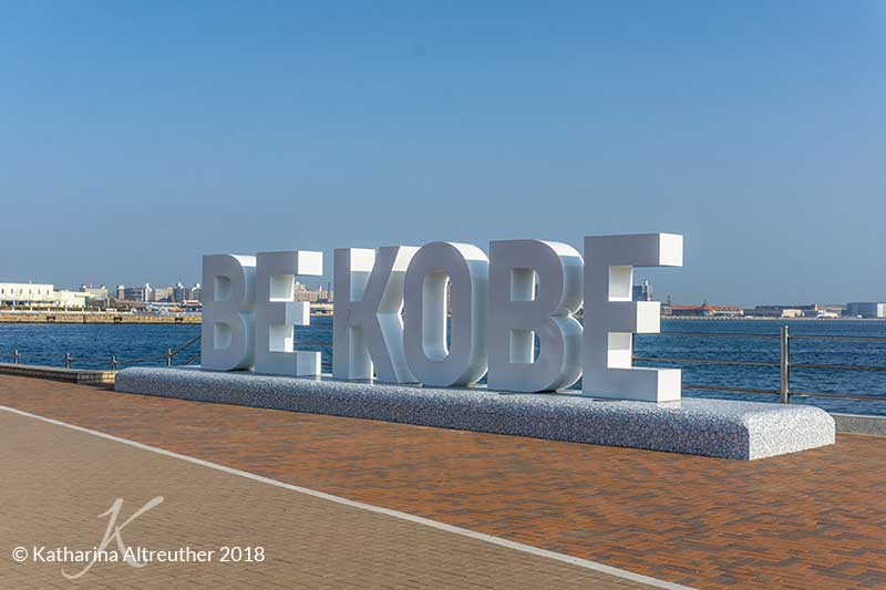 Be Kōbe-Monument