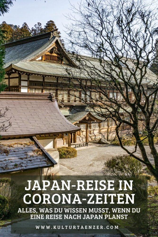 Japan-Reise in Corona-Zeiten – Alles, was du wissen musst, wenn du eine Reise nach Japan planst